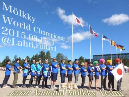 2015molkkyWorldcup
